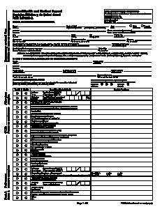 BSA Forms
