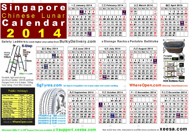 Chinese Lunar Calendar 2018 | printable calendar templates