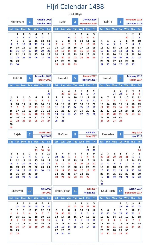 Islamic Calendar 2017| Hijri Calendar 1438 | Free 2017 Calendar