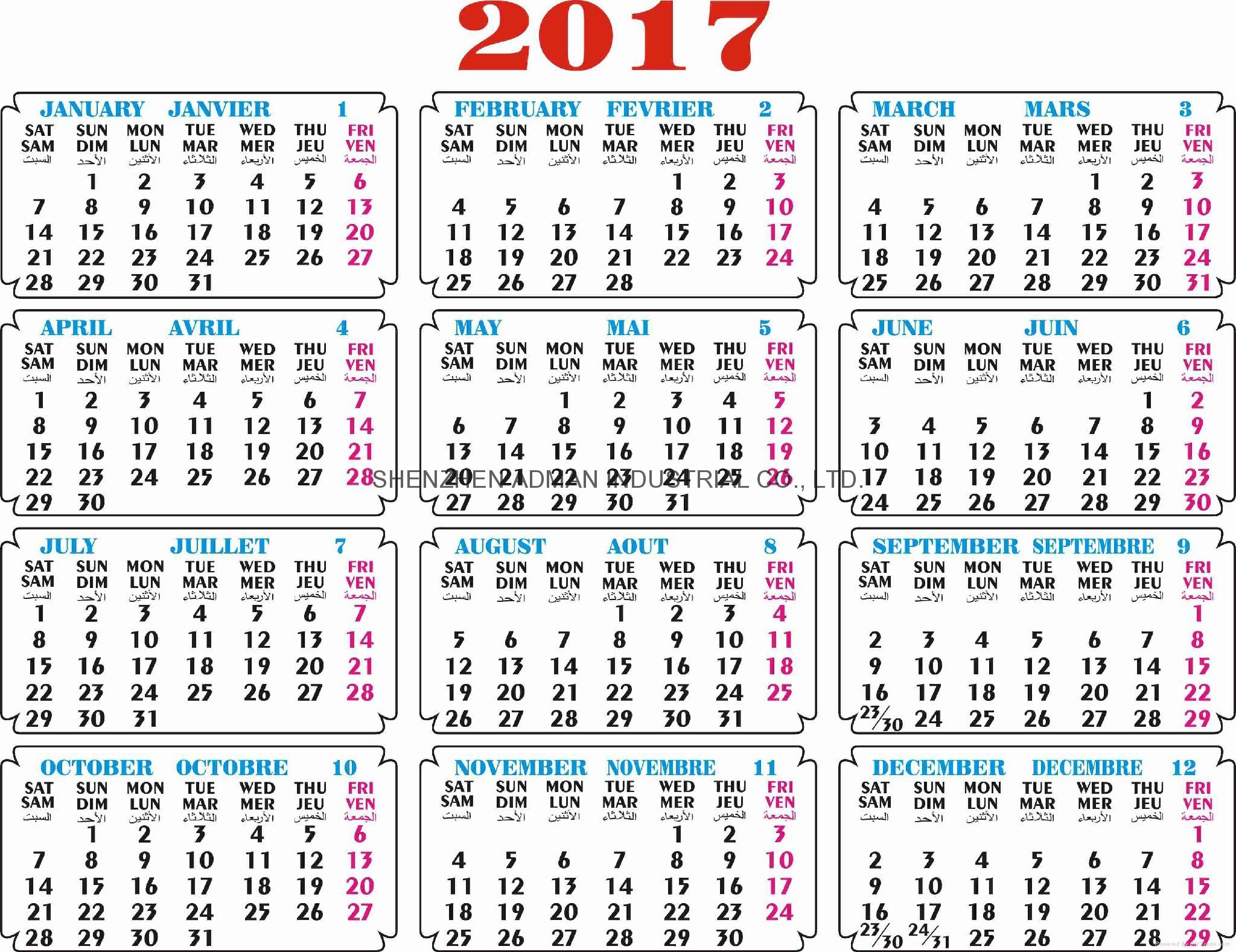 Islamic Calendar 2017 Pakistan | printable calendar templates