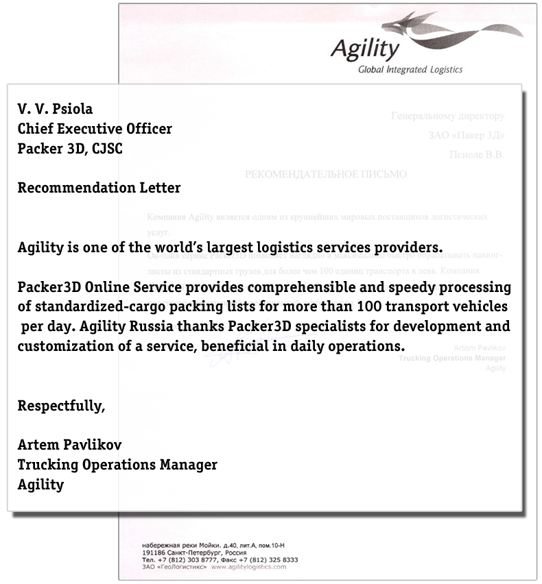 Recommendation Letter from Agility Logistics | packer3d.com