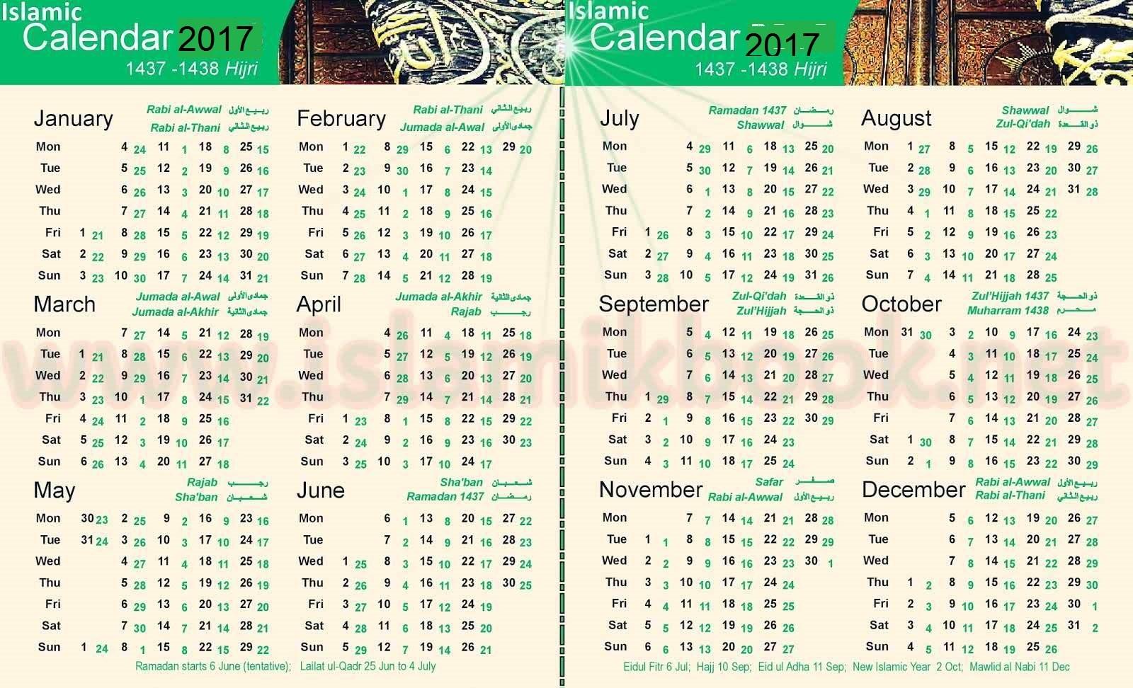 Calendar 2017 Islamic Calendar 2017 Islamic Calendar 2017 2017
