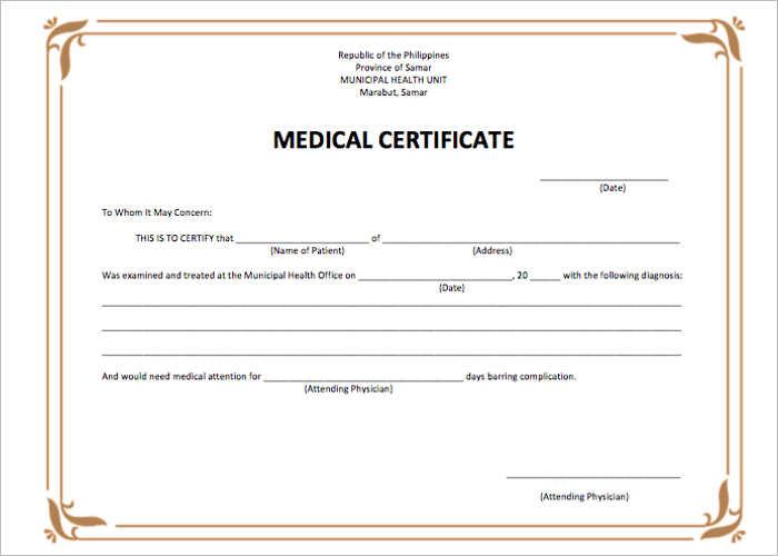 Employee Medical Certification