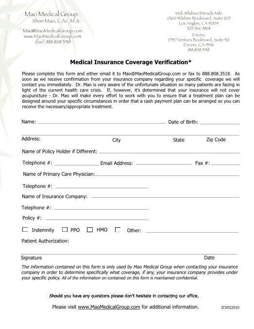 Printable Insurance Verification Sheet
