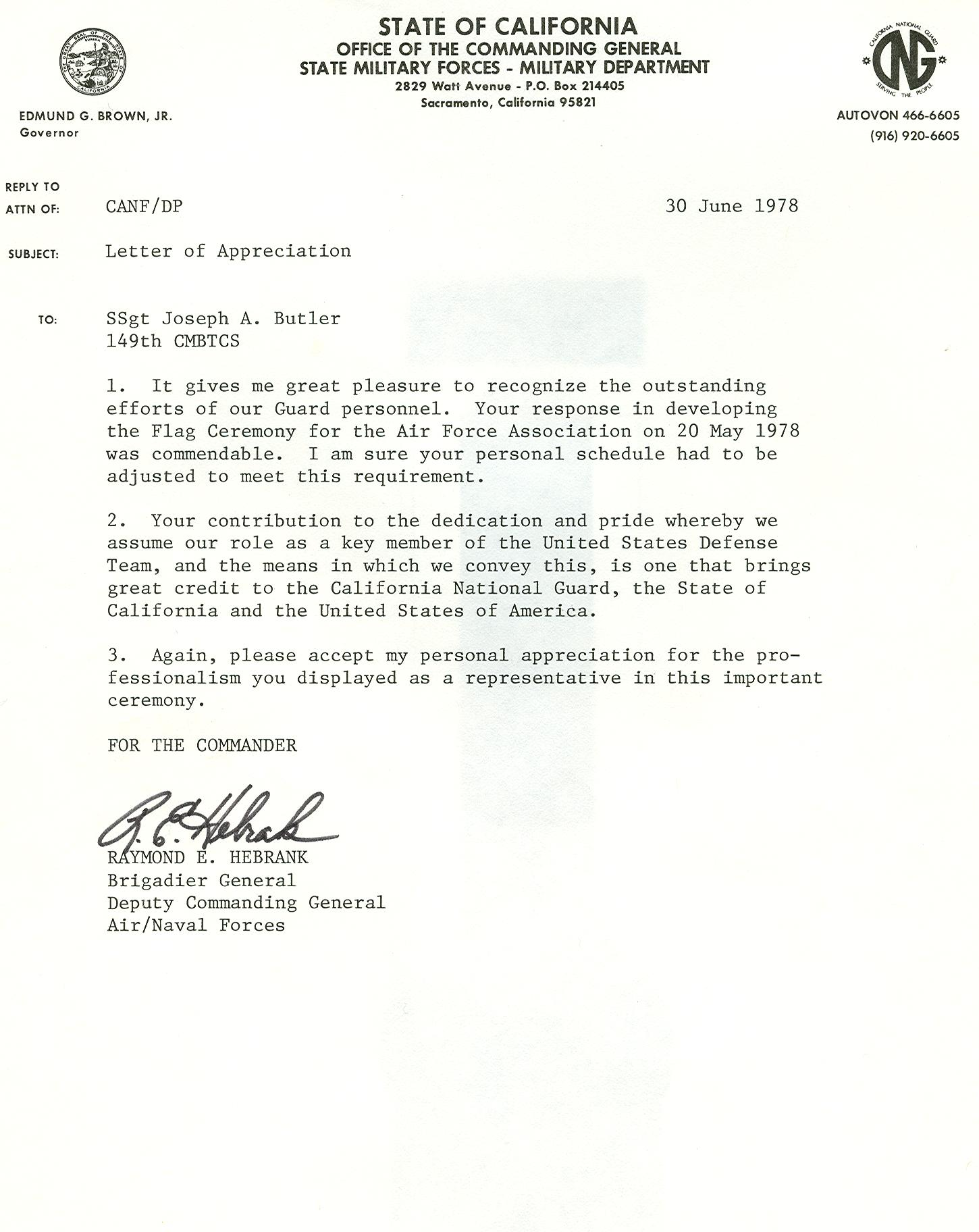military letter of recommendation