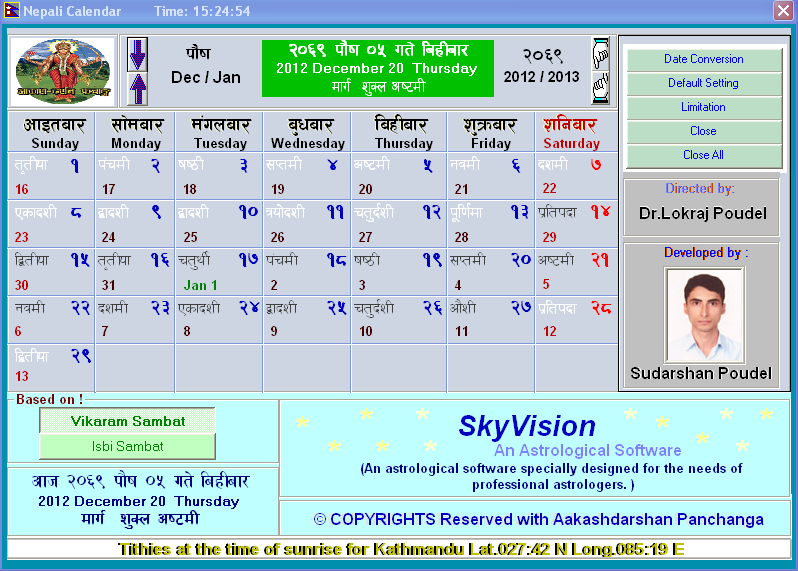 Download Nepali Calendar With Date Converter | GulmiResunga.com