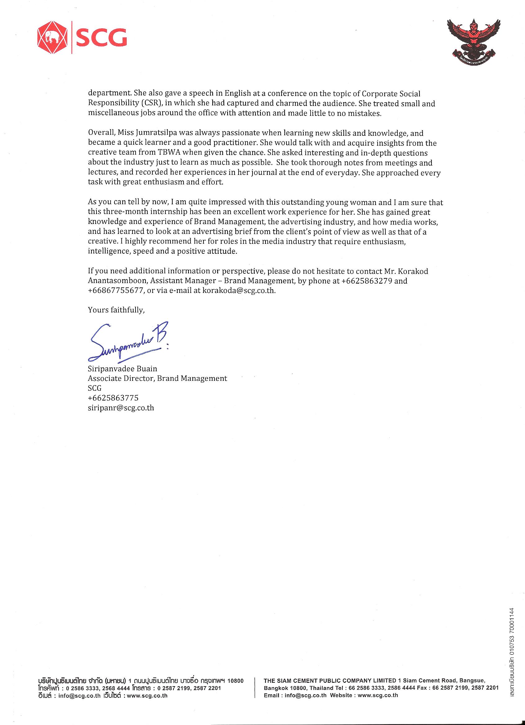 Recommendation Letter For Internship Completion