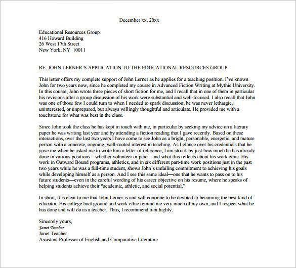 Format For Recommendation Letter Pdf Cover Letter Sample