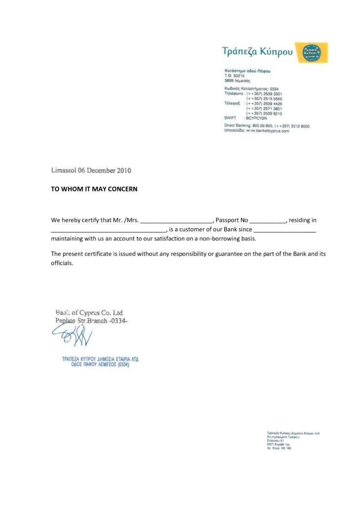 Bank formal letter